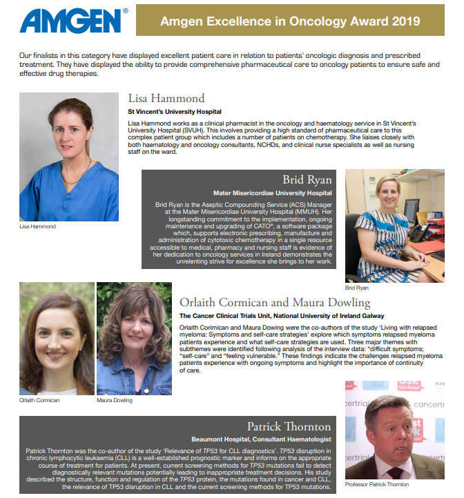 Amgen Excellence in Oncology Award 2019 - Hospital